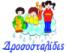kindergarten – Drosostalides